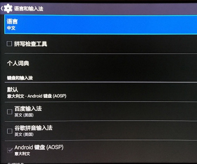Tutorial: Xiaomi Mi Box - Root and Language Change Guide - Xiaomi Pedia