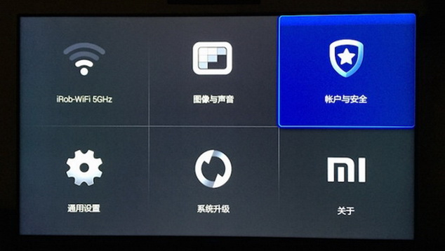 Xiaomi-Mi-Box-ROOT-and-Language-change-guide-3