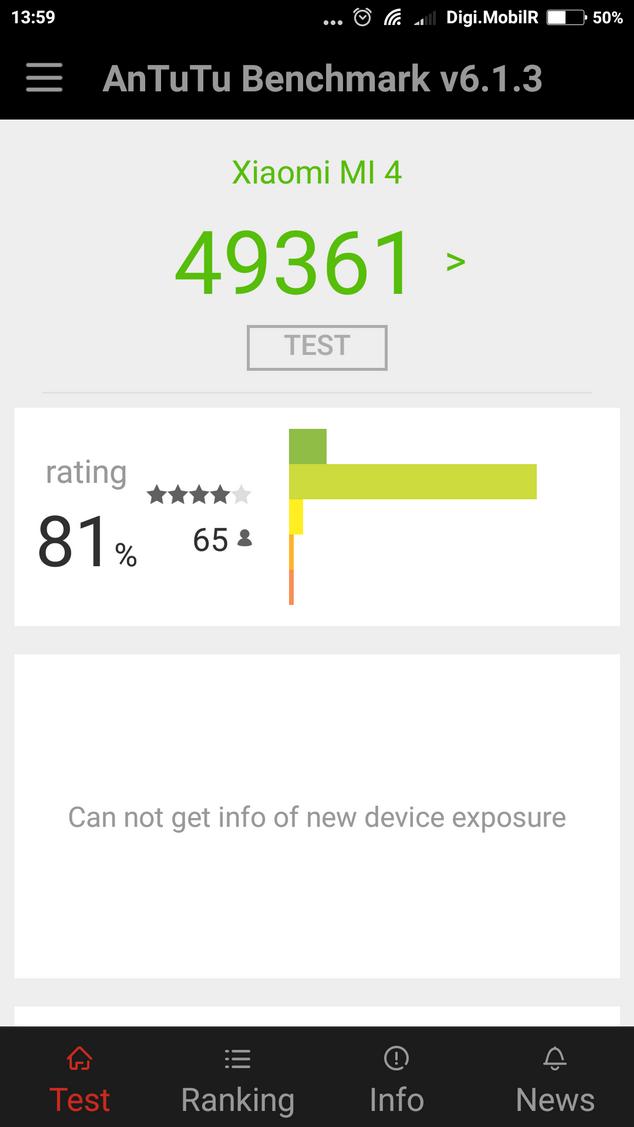 Xiaomi mi4 (2)