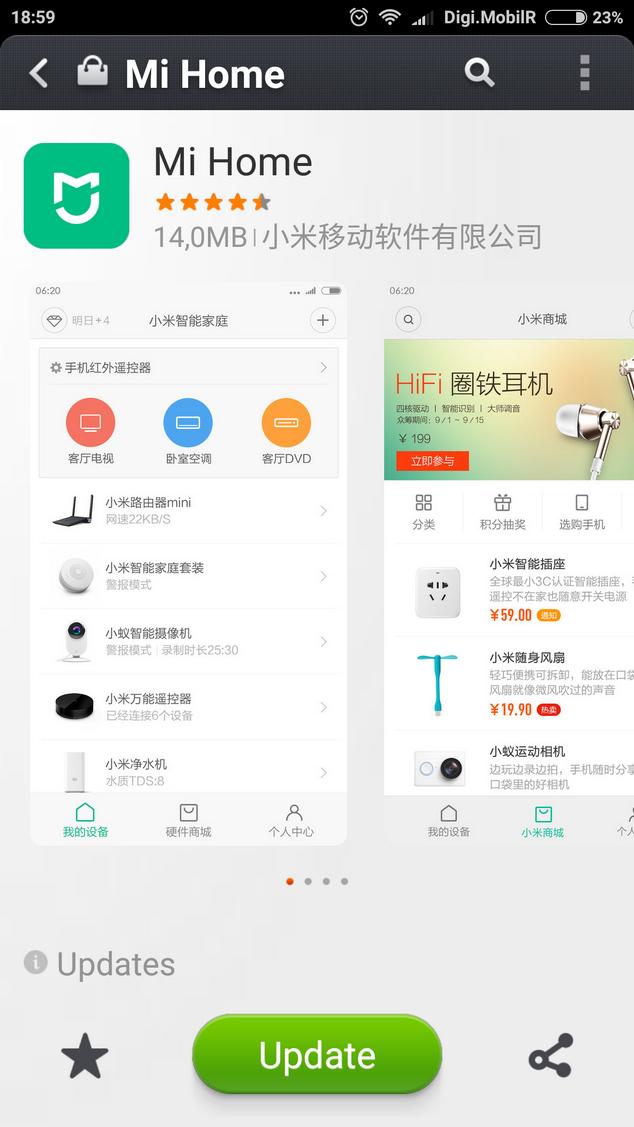 com.xiaomi.market