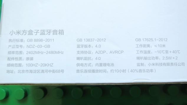 Xiaomi NDZ-03-GB