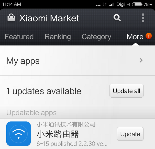 Download xiaomi miwifi router android app v2230 for Documents app xiaomi