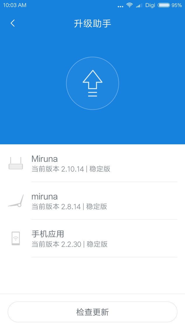 MiWiFi Router