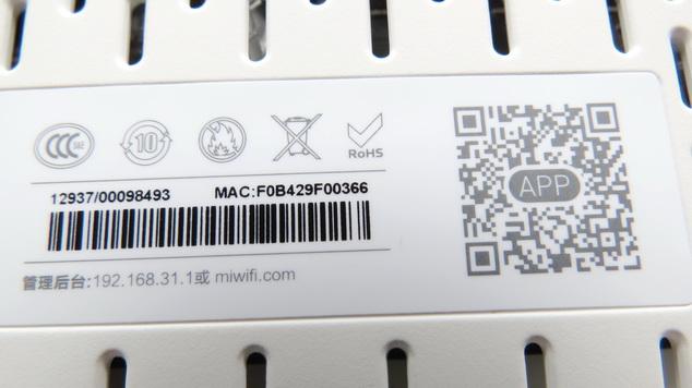 Xiaomi MIR3 (7)