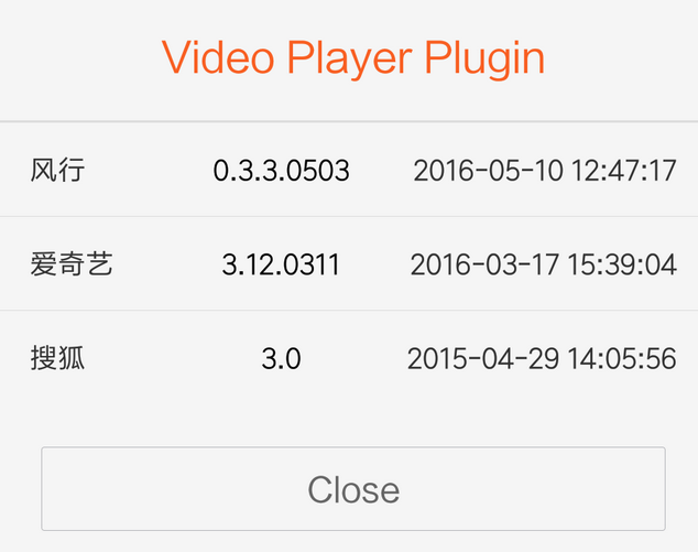 Xiaomi Mi Video (1)