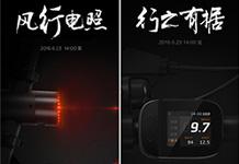 xiaomi news