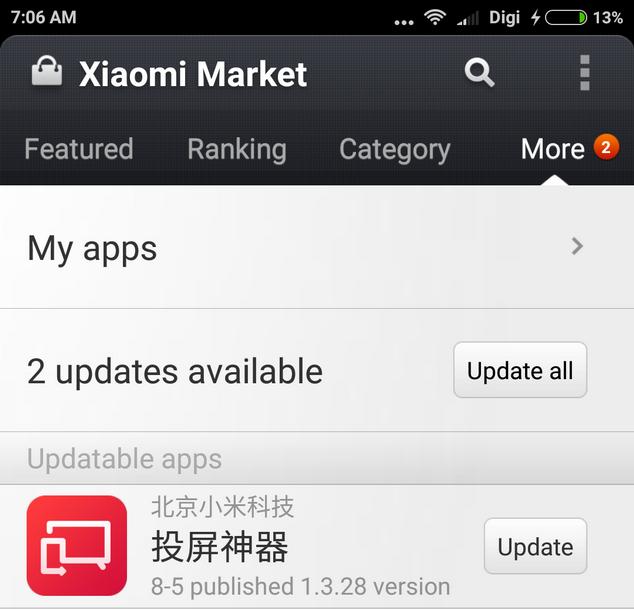 Download Xiaomi MiTV Phone Assistant v1 3 28 - Xiaomi Pedia