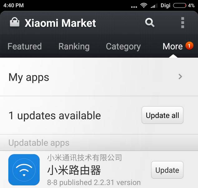 Xiaomi MiWiFi Router