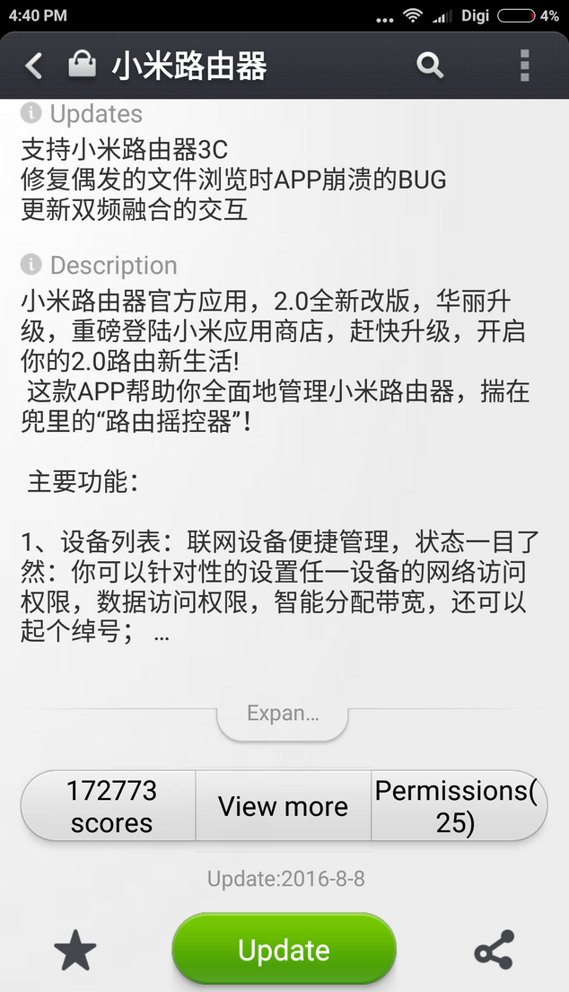 Download xiaomi miwifi router android app v2231 for Documents app xiaomi