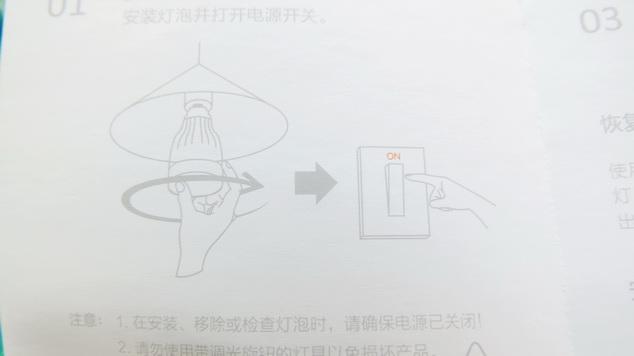 Xiaomi Yeelight YLDP01YL