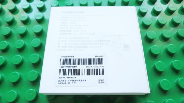 Xiaomi Mi Smart Temperature and Humidity Sensor