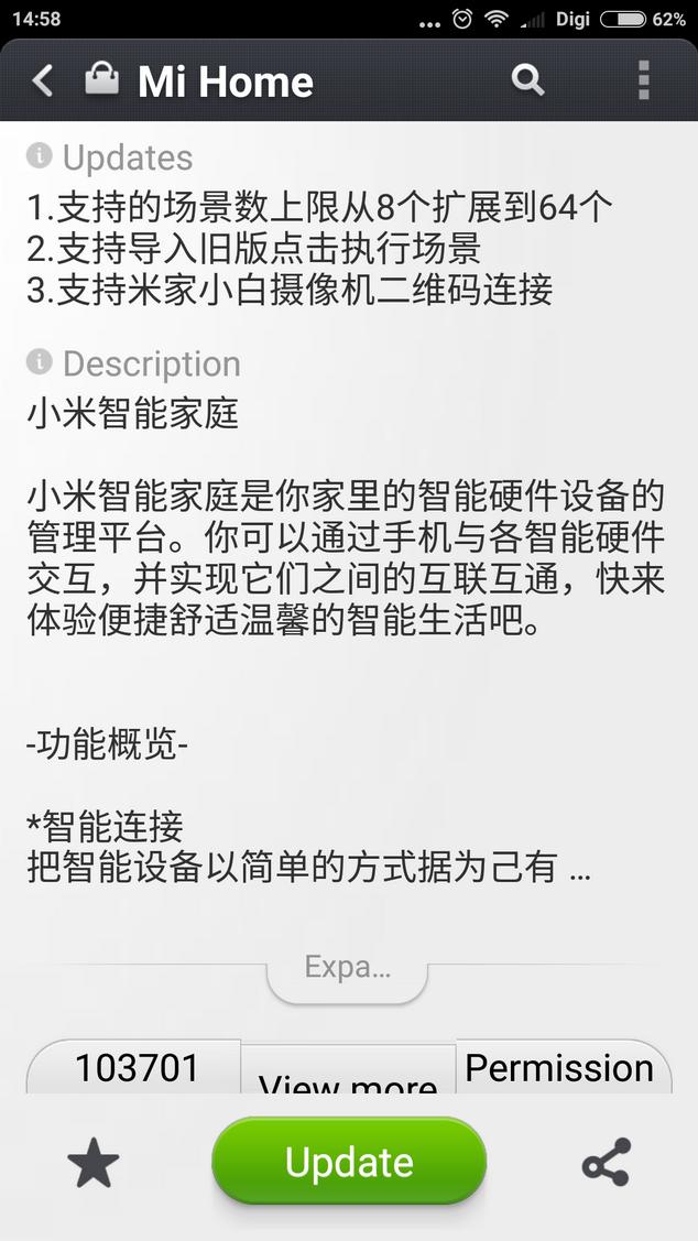 Xiaomi Mi Home