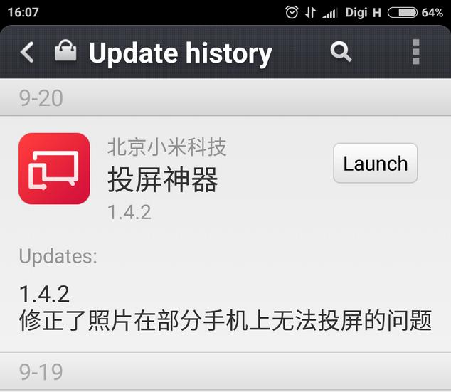 Xiaomi Apps – Xiaomi Pedia