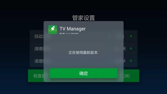 Xiaomi Tv Manager 1 Xiaomi Pedia
