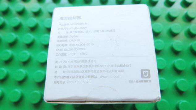 xiaomi-mi-magic-controller-mfkzq01lm-3