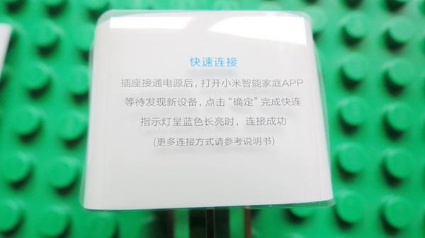 xiaomi-mi-smart-wifi-socket-plug-zncz02cm-10