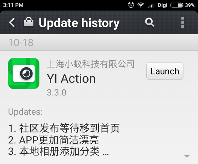 Download Xiaomi Yi Action Camera Android App V3 3 0