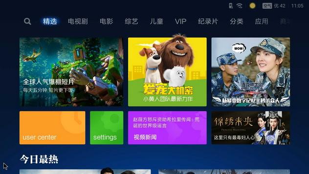 Xiaomi MIUI TV