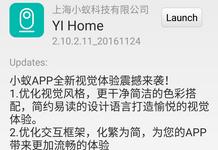 xiaomi-yi-home-camera-3