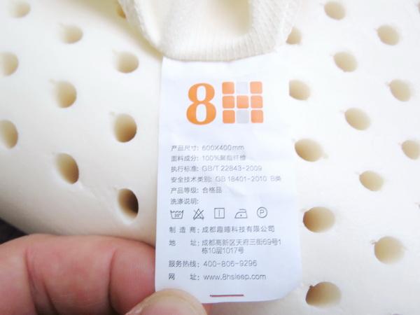 xiaomi-mi-8h-pillow-z2-44