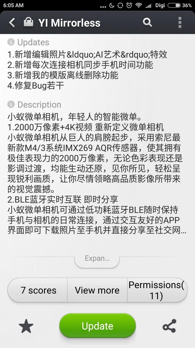 Xiaomi YI Mirrorless