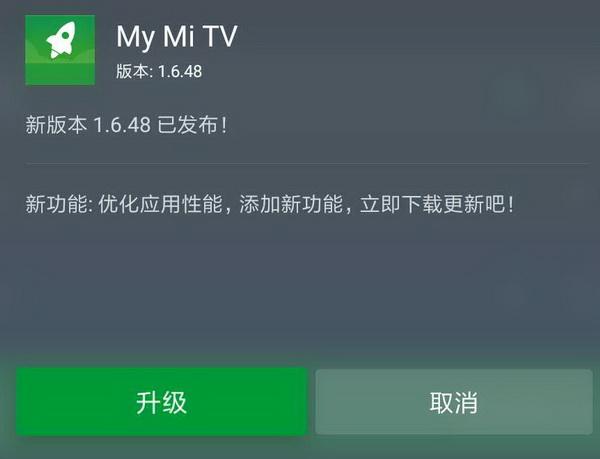 Xiaomi My Mi TV
