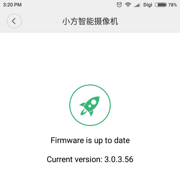 Xiaomi iSC5