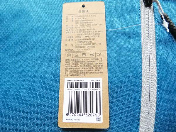 Xiaomi YDBB01RM