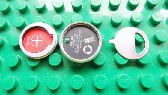 Xiaomi Smart Dog Button Tag