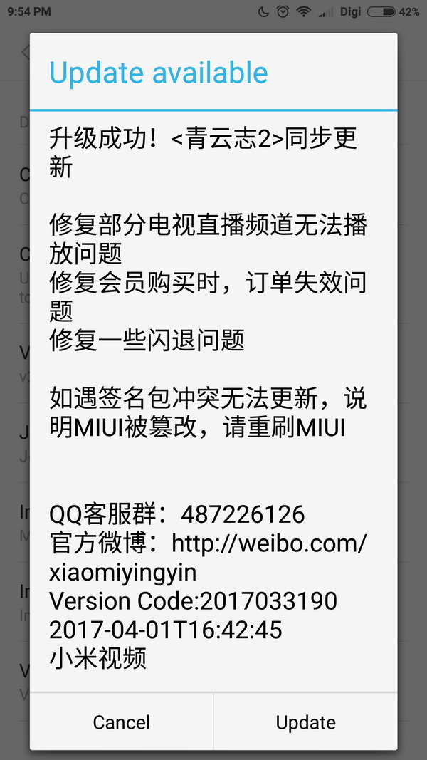 Xiaomi Mi Video Player