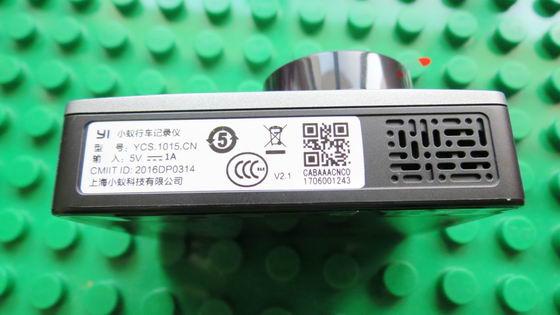 Xiaomi Xiaoyi Smart Dash