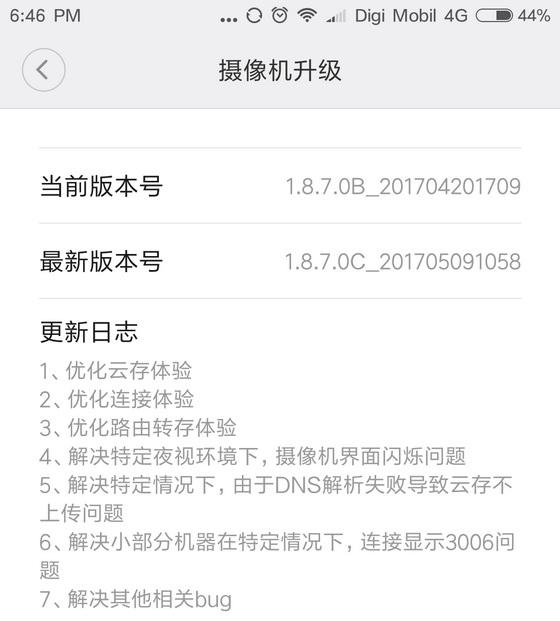 Xiaomi YI YHS-113