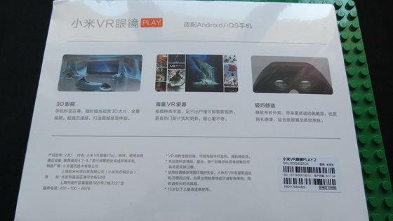 Xiaomi Mi Play 2
