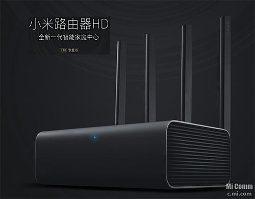 Xiaomi Mi Router HD 8TB Limited Edition Version