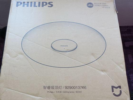 Xiaomi Philips