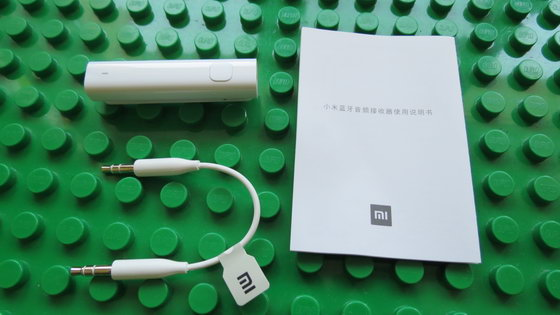 Xiaomi Bluetooth