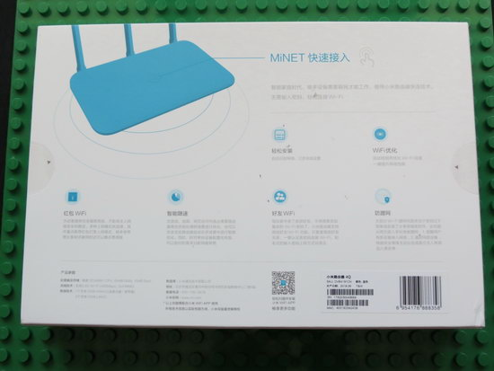 Xiaomi Mi Wireless Router 4Q