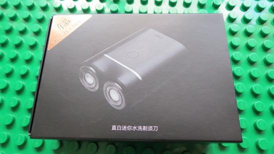 Xiaomi Zhibai