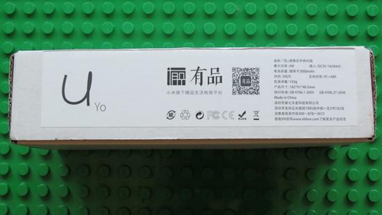 Xiaomi Youpin VH F03
