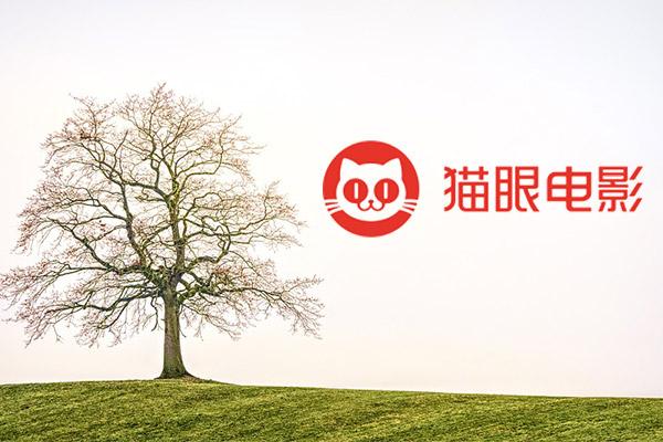 Maoyan Entertainment