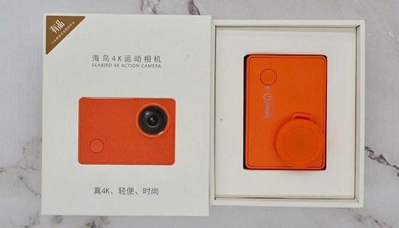 Xiaomi Seabird