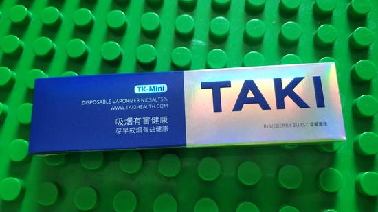 Xiaomi Taki