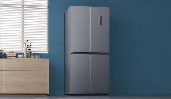 refrigerator arena