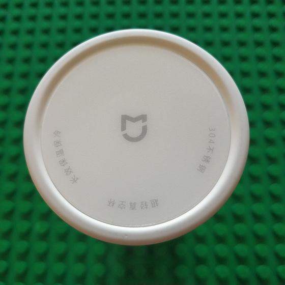 Vacuum Thermos Bottle