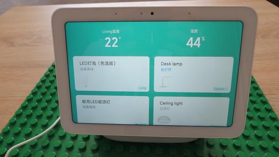 XiaoAI TouchScreen Speaker Pro 8