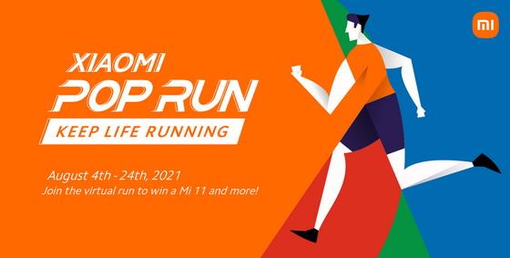Xiaomi POP Run